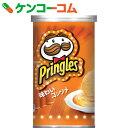 プリングルズ 味わいコンソメ 53g×12個[プリングルズ ポテトチップス]【あす楽対応】