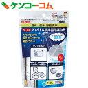サーモス マイボトル洗浄器用漂白剤 150g[サーモス(THERMOS) 洗浄剤]