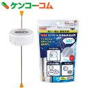 サーモス マイボトル洗浄器スターターセット APA-800 & APB-150[サーモス(THERMOS) 洗浄剤]【送料無料】