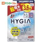 トップ HYGIA(ハイジア) つめかえ用超特大 1300g