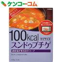 マイサイズ 100kcal スンドゥブチゲ 130g[マイサイズ カロリーコントロール食]【あす楽対応】
