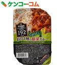 CalDELI 彩り4種の根菜カレー 200g[大塚食品 カロリーコントロール食]