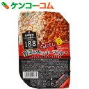 CalDELI 野菜を感じるキーマカレー 200g[大塚食品 カロリーコントロール食]【あす楽対応】