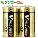 OHM Vアルカリ電池単2形 2本パック LR14/S2P/V[オーム電機 アルカリ乾電池]