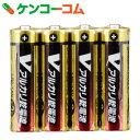 OHM Vアルカリ電池単3形 4本パック LR6/S4P/V[オーム電機 アルカリ乾電池]【あす楽対応】