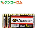 OHM Vアルカリ電池単3形 8本パック LR6/S8P/V[オーム電機 アルカリ乾電池]【あす楽対応】