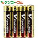 OHM Vアルカリ電池単4形 4本パック LR03/S4P/V[オーム電機 アルカリ乾電池]【あす楽対応】