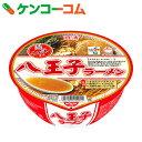 日清 麺ニッポン 八王子ラーメン 111g×12個[日清 しょうゆラーメン]【あす楽対応】【送料無料】
