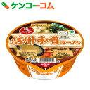 日清 麺ニッポン 信州味噌ラーメン 119g×12個[日清 みそラーメン]【あす楽対応】【送料無料】