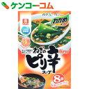わかめスープ ねぎのピリ辛スープ 韓国風 わくわくファミリーパック 8袋[リケン(理研) 海藻スープ]【あす楽対応】