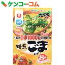 わかめスープ 1杯にごま1000粒の美味しさ 焙煎ごまスープ わくわくファミリーパック 8袋[リケン(理研) 海藻スープ]【あす楽対応】
