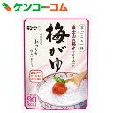 キユーピー まごころ一膳 富士山の銘水で炊きあげた梅がゆ 250g[まごころ一膳 お粥(レトルト)]