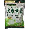 リボン ノンシュガー大麦若葉キャンディ 80g×10袋[リボン キャンディー]【送料無料】