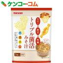 マルサン トリプル菌活みそ汁 3食×10袋[マルサン インスタント味噌汁(即席味噌汁)]