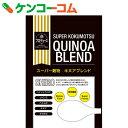 OSK スーパー穀物 キヌアブレンド SHIRO 300g【送料無料】