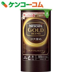 ゴールド ブレンド システムパック コーヒー インスタント