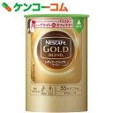 ネスカフェ ゴールドブレンド エコ&システムパック 70g[ネスカフェ コーヒー(インスタント)]
