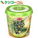 スープはるさめ たっぷりわかめ 20g×6個[スープはるさめ カップ春雨]【あす楽対応】