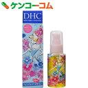 【企画品】DHC 薬用ディープクレンジングオイル SS シンデレラ 70ml