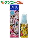 【企画品】DHC 薬用ディープクレンジングオイル SS ディズニープリンセス 70ml
