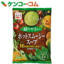 永谷園 ホットスムージースープ 緑のやさい 3袋入[永谷園 野菜スープ]【あす楽対応】