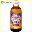 リポビタンフィール カシスグレープフルーツ風味 100ml×10本[リポビタン 栄養ドリンク]【あす楽対応】