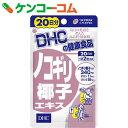 DHC ノコギリ椰子エキス 20日分 40粒[DHC サプリメント ノコギリヤシ(ソーパルメット)]【あす楽対応】