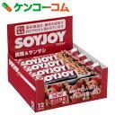 SOYJOY(ソイジョイ) 黒糖&サンザシ 30g×12本[SOYJOY(ソイジョイ) バランス栄養食品・栄養調整食品]【soi01sma】【あす楽対応】