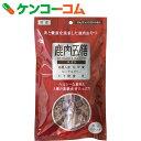 鹿肉五膳 ライト 50g×4袋入[鹿・ジャーキー(犬用)]【あす楽対応】【送料無料】