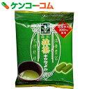 森永 抹茶キャラメル 79g×6袋[森永製菓 キャラメル]