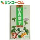 OSK 銀杏葉茶 5g×32袋[OSK イチョウ葉茶]