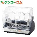 東芝 食器乾燥機 VD-B15S(LK) ブルーブラック【送料無料】