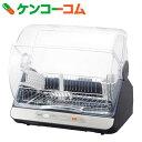 東芝 食器乾燥機 VD-B10S(LK) ブルーブラック[TOSHIBA(東芝) 食器乾燥機]【送料無料】