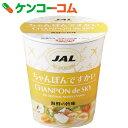 JAL ちゃんぽんですかい 39g×15個[JAL SELECTION ちゃんぽん]【あす楽対応】【送料無料】