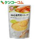 MCC 朝のスープシリーズ 国産6種野菜のスープ 160g[朝のスープシリーズ 野菜スープ]【あす楽対応】