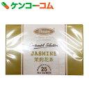 コンチネンタルセレクション ジャスミン 25袋[プリミアスティー ジャスミンティー(ジャスミン茶)]【あす楽対応】
