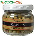 ギャバン ケーパース 43g[ギャバン(GABAN) ケッパー]【あす楽対応】