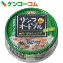 SSK サンマdeオードブル オイル漬 70g[SSK さんま缶(さんまの缶詰)]【あす楽対応】