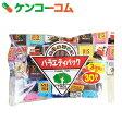 チロルチョコ バラエティーパック 30個×10袋[3M(スリーエム) サージカルテープ]【送料無料】