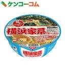 日清 麺ニッポン 横浜家系ラーメン 120g×12個[日清 とんこつラーメン]【送料無料】