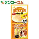 INABA(いなば) ちゅーる とりささみ チーズ味 14g×4本入[ちゅーる 犬用おやつ]