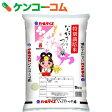 長崎県産 特別栽培米 ながさき つや姫 5kg[九州米]【送料無料】