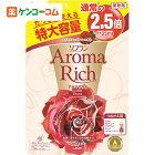 ソフラン アロマリッチ ダイアナ ロイヤルローズアロマの香り つめかえ用 特大 1125ml