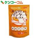 大豆粉と米粉のパンケーキミックス 200g[みたけ パンケーキミックス]【あす楽対応】