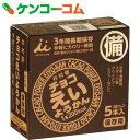 井村屋 保存用 チョコえいようかん 55g×5本入
