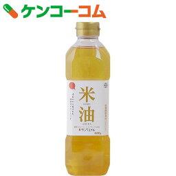 サンワユイル 米油(こめ油) 600g[こめ油 米油]