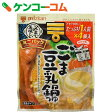ミツカン シメまで美味しい ミニパック ごま豆乳鍋つゆ 128g[シメまで美味しい 鍋つゆ]【あす楽対応】