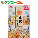 大満足ごはん 人気の4食セット 120g×4種入り(各1袋) 12ヵ月頃から[ごはん類]