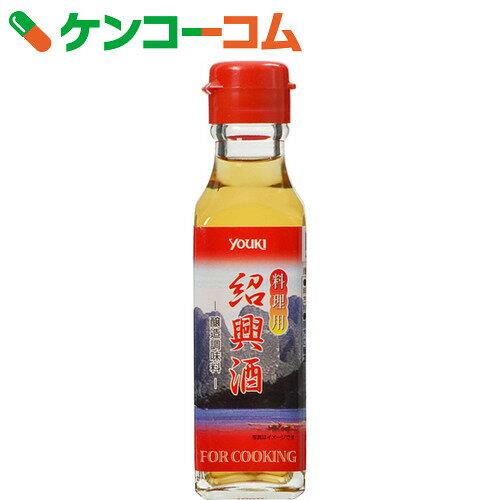 ユウキ食品 料理用紹興酒 120ml[ユウキ食品...の商品画像