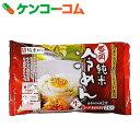 盛岡 純米冷めん 2食 スープ・辛味の素付 350g[米麺(米粉麺)]【あす楽対応】